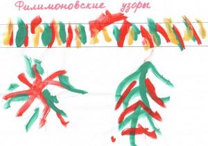 дети рисуют 001