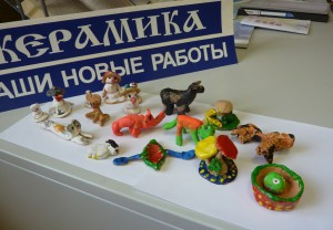 Выставка работ из глины