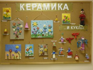 керамика и куклы