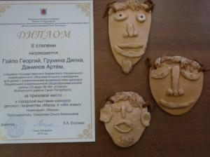 поделки из глины - маски
