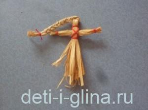обережный крест