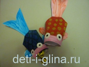 fish92
