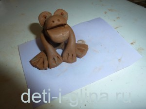 frog95