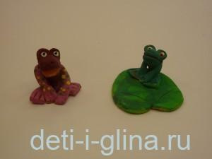 frog96